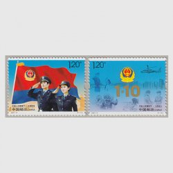 中国 2021年中国人民警察節2種