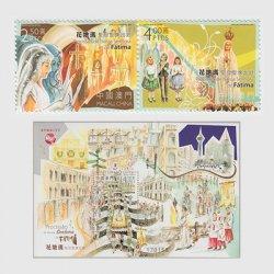 中国マカオ 2021年ファティマ聖母の行列