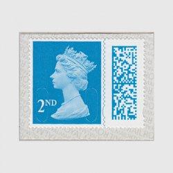 イギリス 2021年普通切手2nd・バーコード付