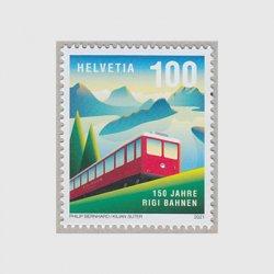 スイス 2021年リギ鉄道