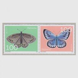 スイス 2021年ヨーロッパ切手2種連刷