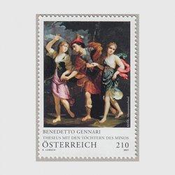 オーストリア 2021年ベネディット・ジェンナーリ(孫)「テセウスとミノス王の娘たち」