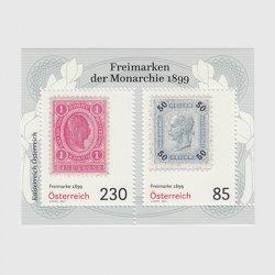 オーストリア 2021年クラシックシリーズ・1899年の郵便切手 小型シート