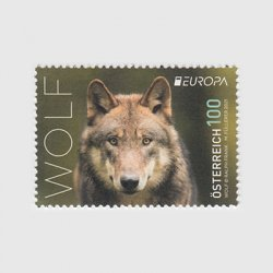 オーストリア 2021年ヨーロッパ切手「オオカミ」