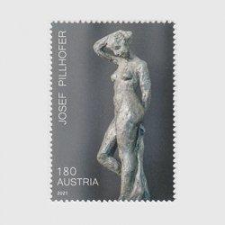 オーストリア 2021年ヨゼフ・ピルホーファー「入浴」