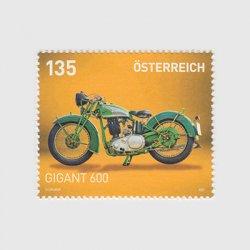オーストリア 2021年Gigant600