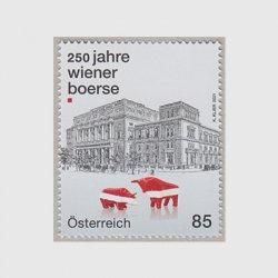 オーストリア 2021年ウィーン証券取引所250年