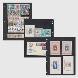 1964年インスブルック冬季オリンピック外国切手ミニセット