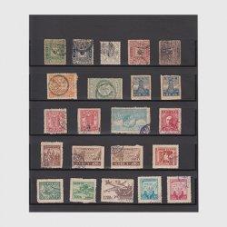 韓国切手(使用済)ミニセット