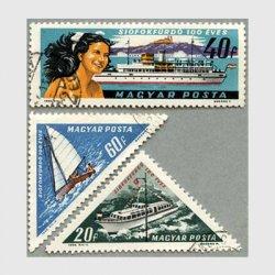 ハンガリー 1963年サマーリゾート3種使用済