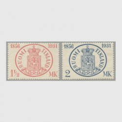 フィンランド 1931年切手75年2種