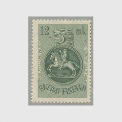 フィンランド 1948年郵便配達(兼;ヘルシンキ切手展入場券)