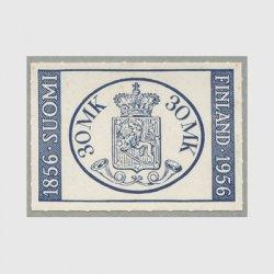 フィンランド 1956年FINLANDIA切手博覧会 (兼;切手展入場券)※少シミ