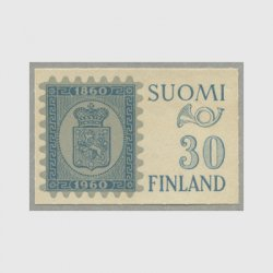 フィンランド 1960年目打ち付き切手発行100年(兼;切手展入場券)