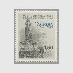 フィンランド 1985年Nordia'85 切手博覧会(兼;切手展入場券)
