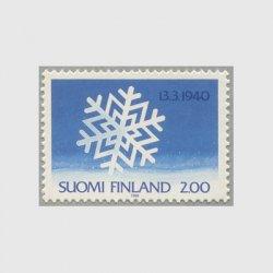 フィンランド 1990年冬戦争終結50年