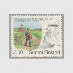 フィンランド 1990年地方郵便