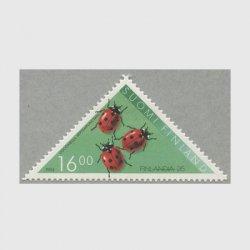 フィンランド 1994年Finlandia'95 切手展