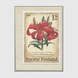 フィンランド 2007年スカシユリ