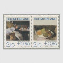 フィンランド 1991年ヘレン・シャルフベックの絵画2種連刷