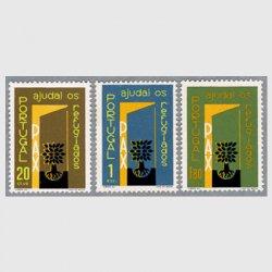 ポルトガル 1960年平和への扉3種