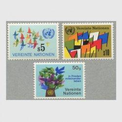 国連ウィーン 1979年ハトの木など3種
