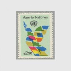 国連ウィーン 1980年旗でデザインされたハト