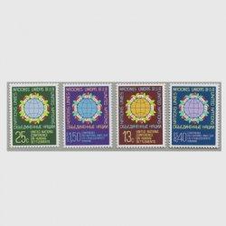 国連 1976年国連人間居住会議4種