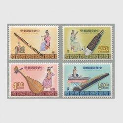 台湾 1969年民族楽器4種