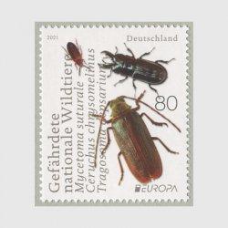 ドイツ 2021年ヨーロッパ切手