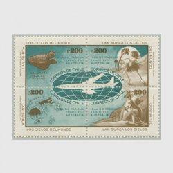 チリ 1974年サンチャゴ・オセアニアルート 4種連刷 ※少シミ