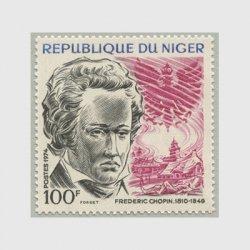ニジェール 1974年作曲家ショパン没後125年