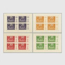 スウェーデン 1974年ストックホルム切手博覧会ミニチュアシート4種