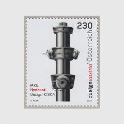 オーストリア 2021年ジェラルド・キスカ「消火栓」