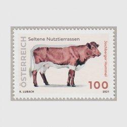 オーストリア 2021年Jochberger Hummel