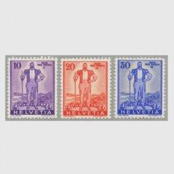 スイス 1936年国防募金3種