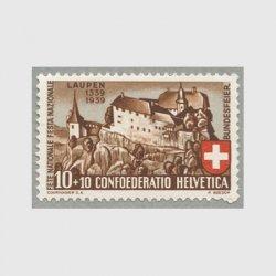 スイス 1939年ラウペンの城