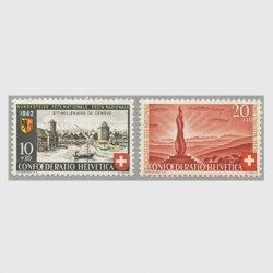 スイス 1942年「古のジェノバの風景」「戦士の碑」2種