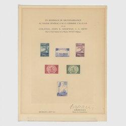 1945年 鉄道小包切手スーベニアシート