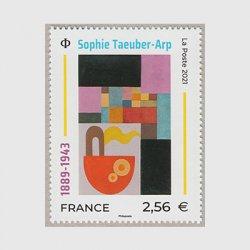 フランス 2021年美術切手「ゾフィー・トイバー・アルプ」