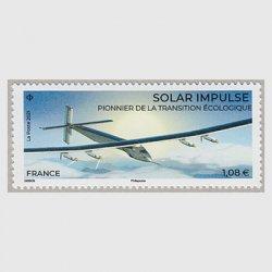 フランス 2021年ソーラー・インパルス