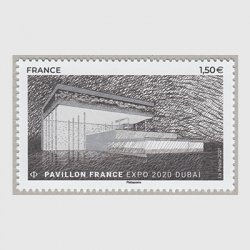 フランス 2021年ドバイ国際博覧会