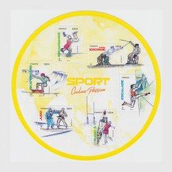 フランス 2021年スポーツ ミニチュアシート
