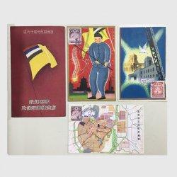 絵はがき (満州)国都建設3種揃いタトウ付き  -満州郵政総局