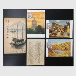 絵はがき 関東局始政30年記念3種揃いタトウ・説明書付き -関東局