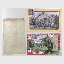 絵はがき 台湾総督府第13回始政記念2種揃い -台湾総督府行