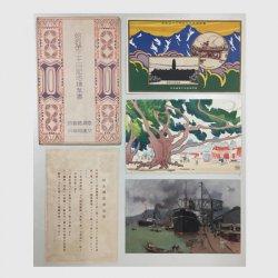 絵はがき 台湾総督府始政第30回記念3種揃い袋・説明書付き -台湾総督府