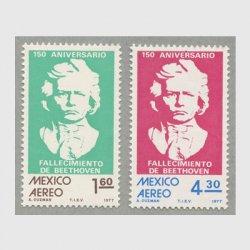 メキシコ 1977年ベートーヴェン没後150年2種