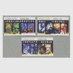 ノルウェー 1996年映画100年3種