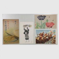 絵はがき 「贈呈」郵便貯金70億円記念3種揃いタトウ付き-貯金局
